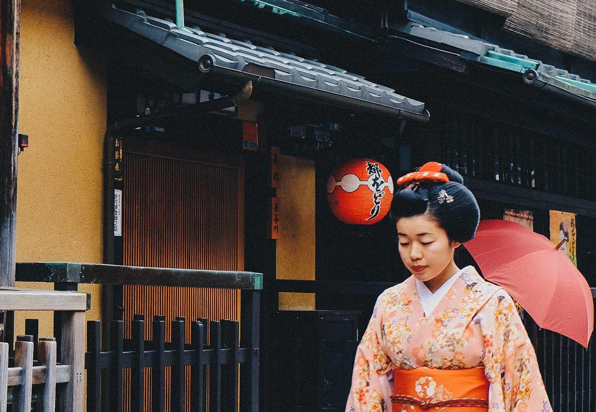 Spot geiko in Kyoto - Gion District