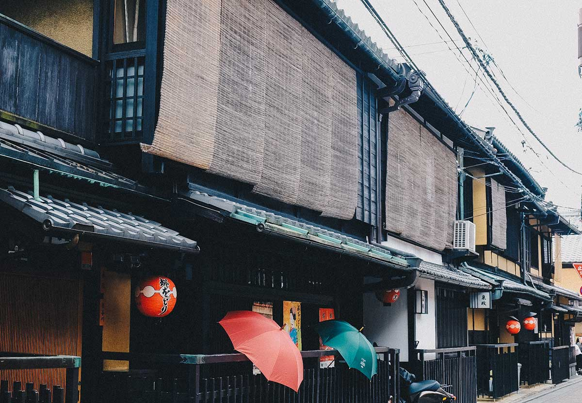 Things to do in Kyoto - Gion district