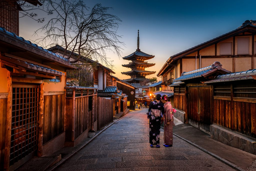 Kyoto, Japan street scene