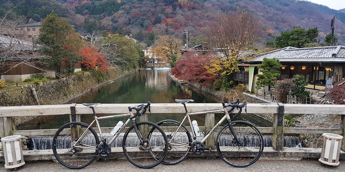 Cycle Japan in Autumn season